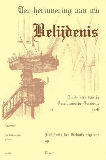 Belijdeniskaart (A4)